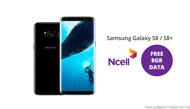 Ncell offer on Samsung Galaxy S8 and S8+