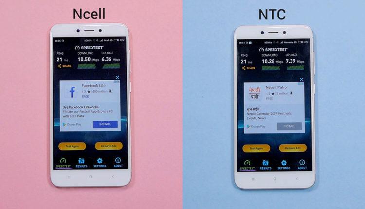 SpeedTest (Ncell 4G vs NTC 4G)