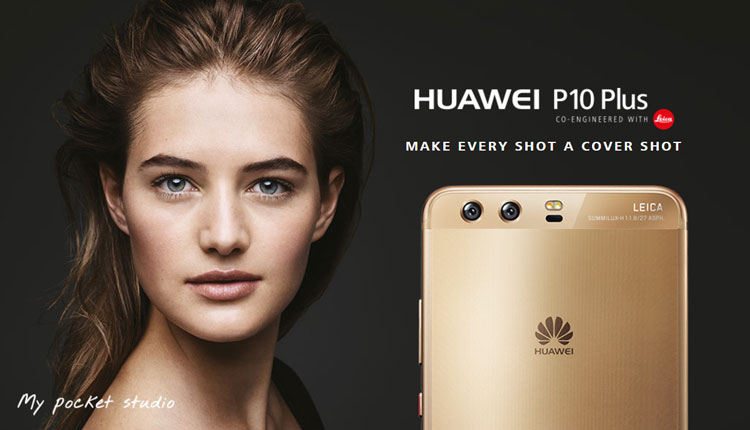 Huawei P10 Plus price in Nepal
