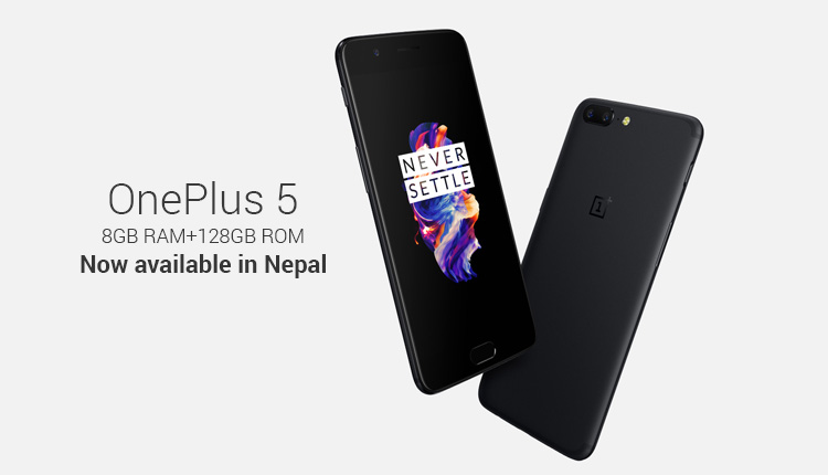 OnePlus 5 Price In Nepal [8GB RAM + 128GB ROM]- Gadgets In Nepal
