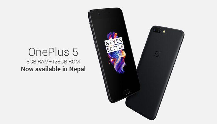 OnePlus 5 8GB RAM price in Nepal