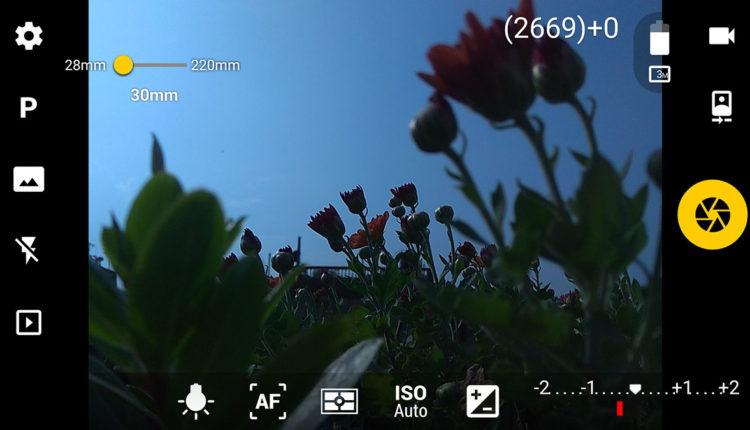 Camera FV-5 Lite App