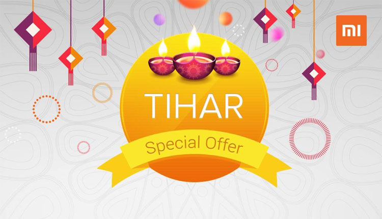 Tihar offer on Xiaomi products