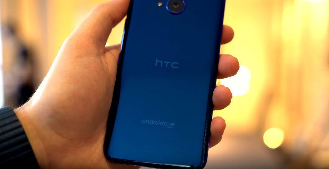 HTC U11 Life - Gadgets In Nepal