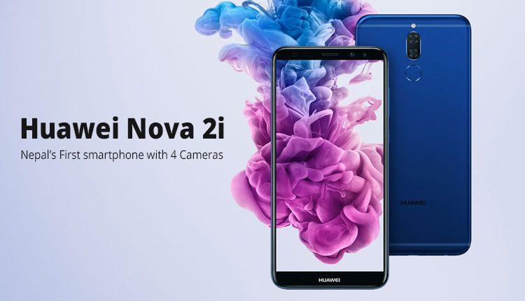 Huawei Nova 2i Launching Soon In Nepal