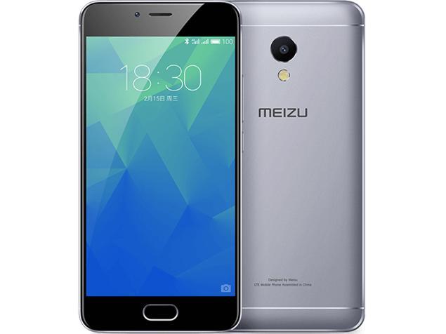 Meizu M5s price in Nepal