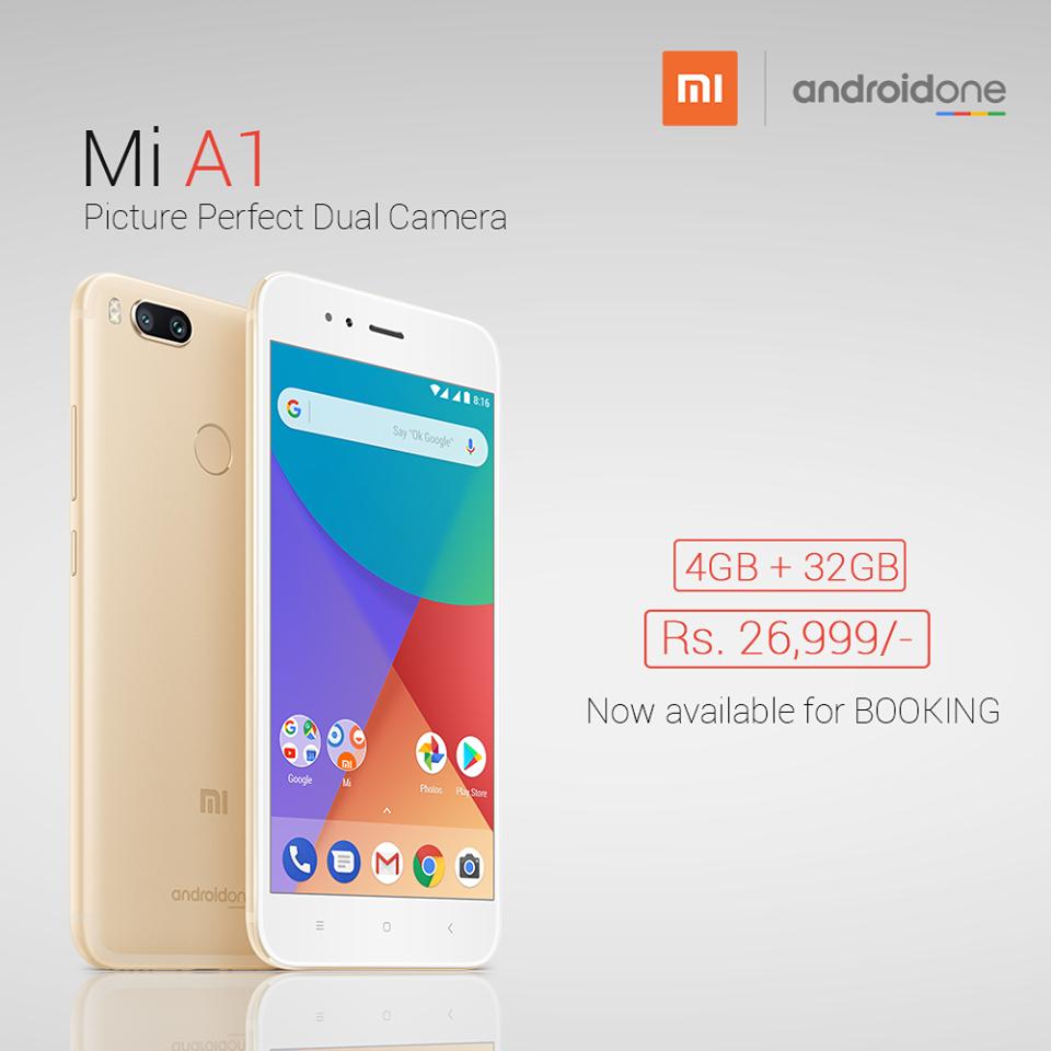 Xiaomi MiA1 32GB Variant Price