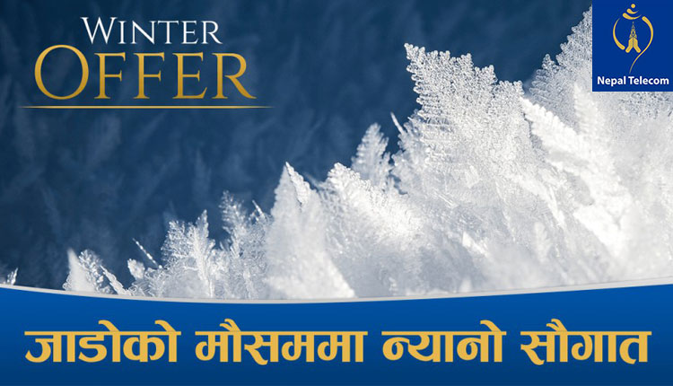Nepal Telecom Brings Winter Data Pack and Offer | Gadgets In