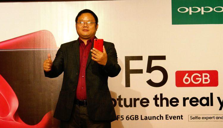 Oppo F5 6GB Price In Nepal