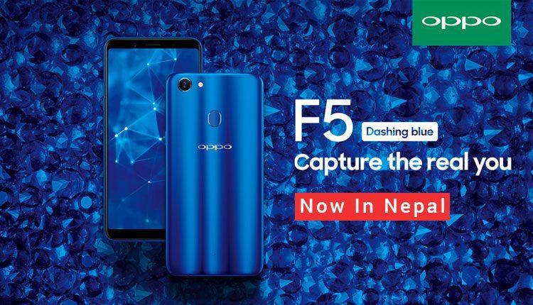 Oppo F5 dashing blue price in Nepal