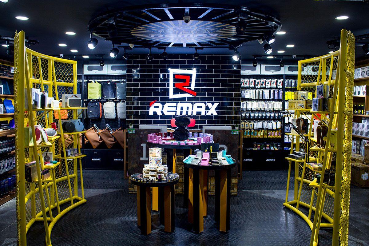Remax Nepal Showroom