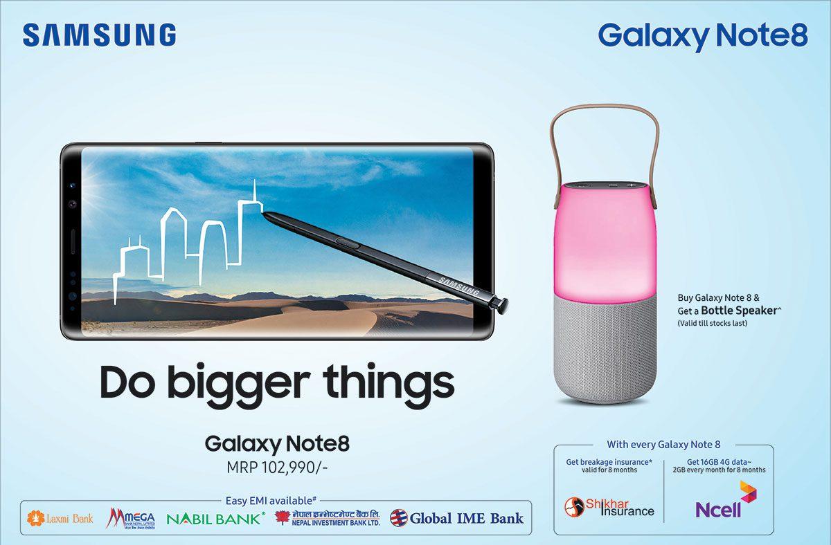 Samsung Galaxy Note 8 Bundling Offer