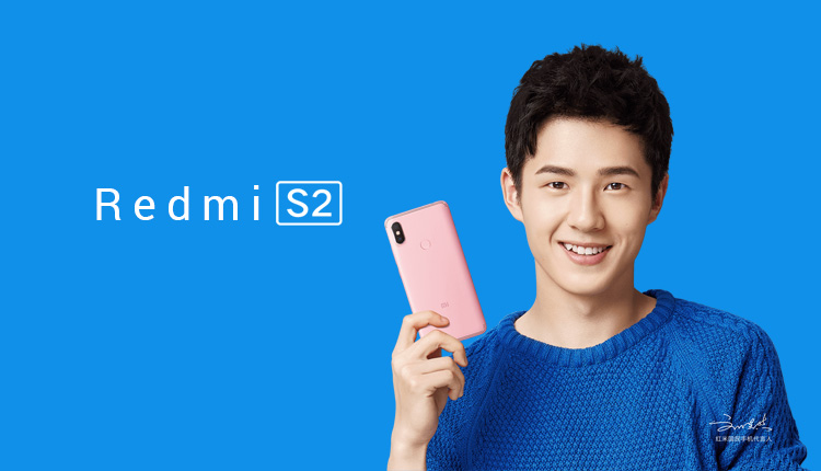 Redmi S2 Price & Specs