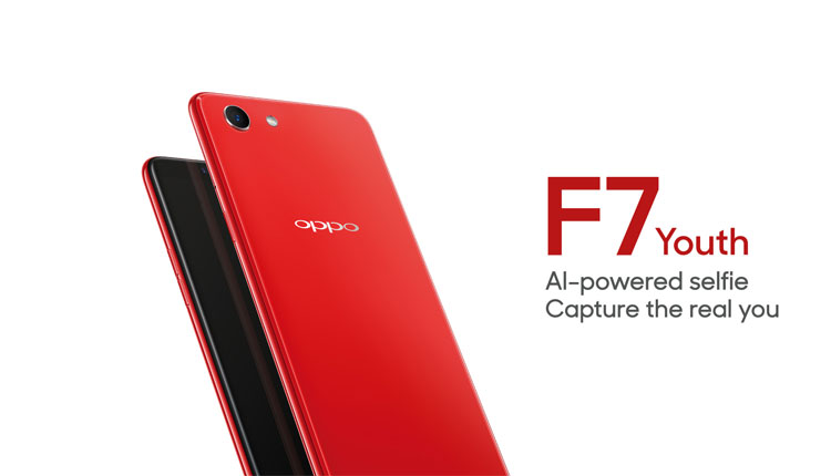 Oppo F7 Youth in Nepal