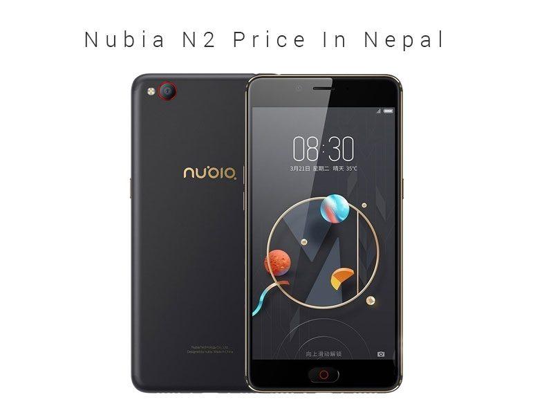 Nubia N2 Price In Nepal