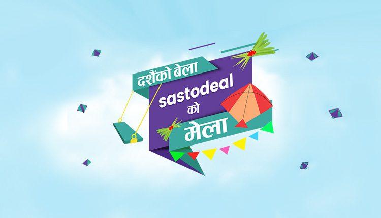 Sasto Deal Dashain Offer