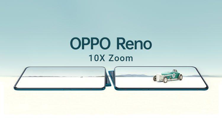 Oppo Reno 10X Zoom Price In Nepal