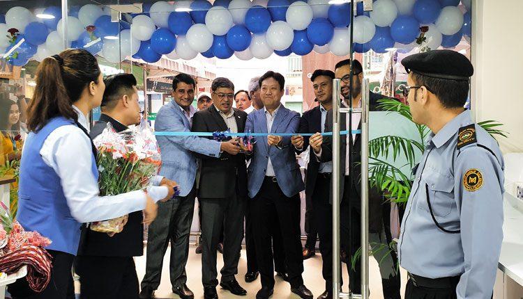 Samsung Mobile Service Center In Nepal