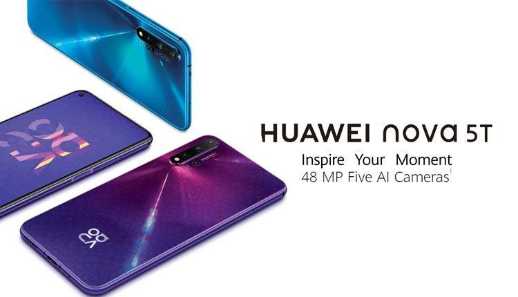 Huawei Nova 5T In Nepal