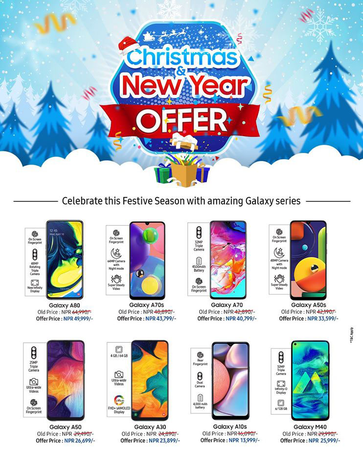 New Year Offers in Samsung Mobile