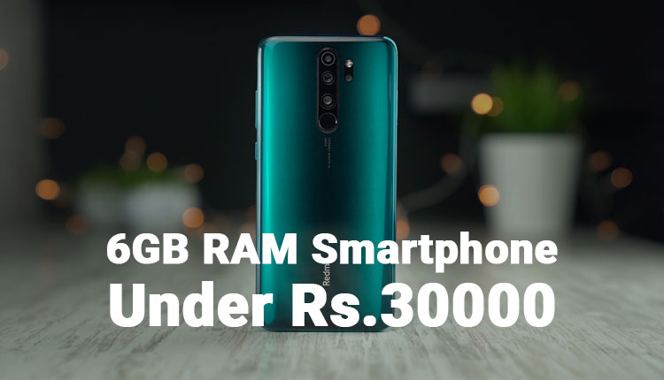 6GB RAM Mobile Phone Under 30000 in Nepal