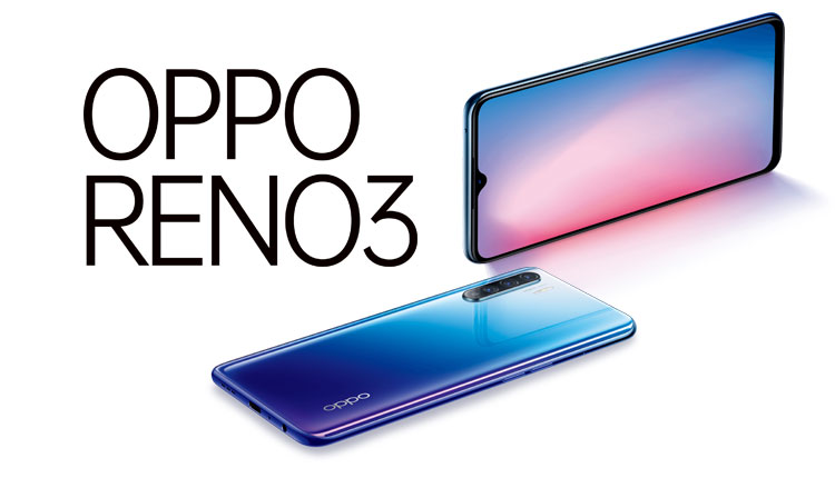 Oppo Reno 3 Price In Nepal