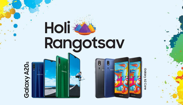 Samsung mobile offers in Nepal