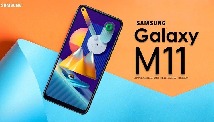Samsung Galaxy M11 Price In Nepal