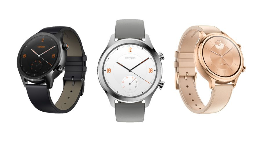 TicWatch C2 Price In Nepal