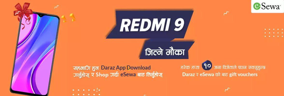 Daraz App Offer