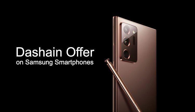 Dashain Offer on samsung mobile 2077