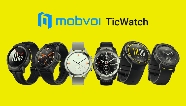 TicWatch Price In Nepal