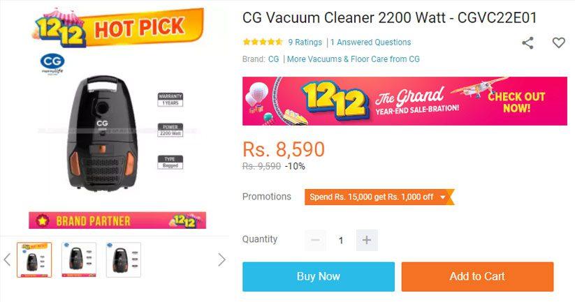 CG vacuum cleaner price in nepal