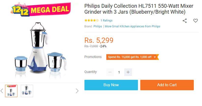 Philips mixer grinder price in nepal