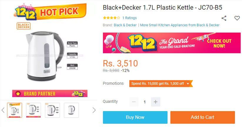 Black + Decker electric kettle price in nepal