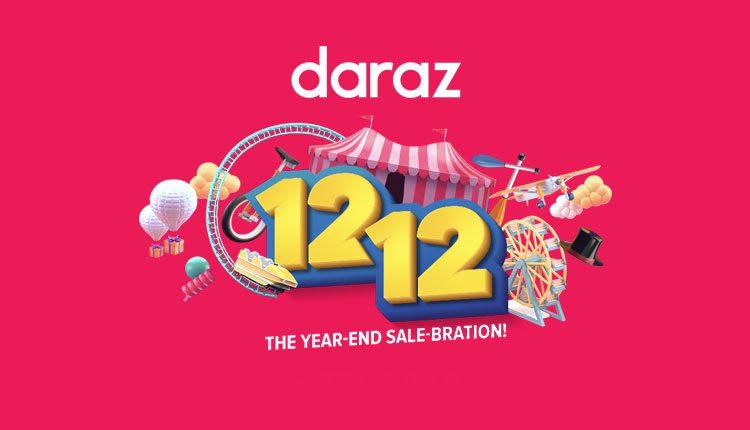 daraz 12.12 sale 2020