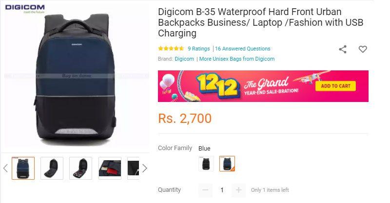 digicom backpack price in nepal