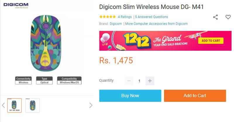 digicom mouse price in nepal