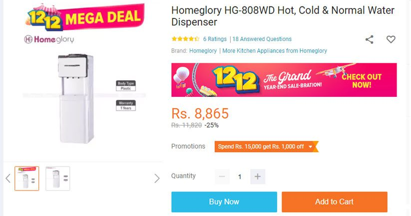 Homeglory water dispenser price in nepal