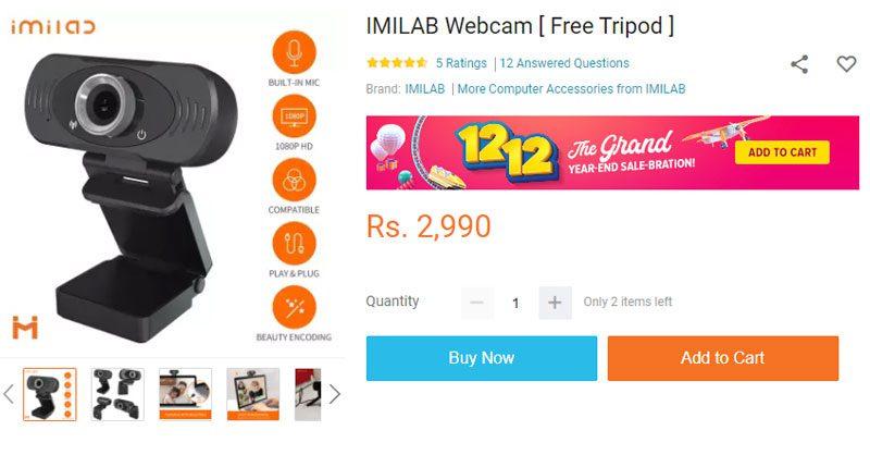 imilab webcam price in nepal