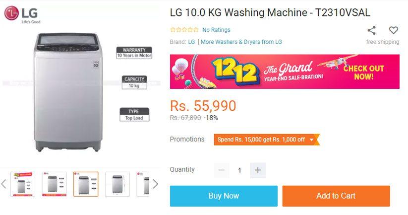 LG washing machine price in nepal
