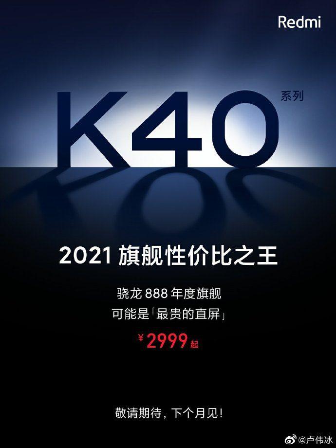 redmi k40 price in nepal
