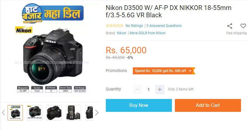best tech deals on daraz haat bazaar