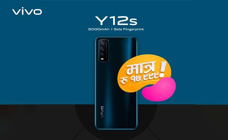 vivo y12s price in nepal