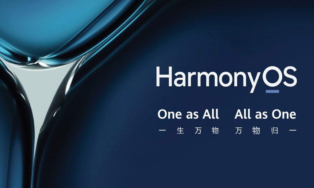 harmony os 2.0 nepal