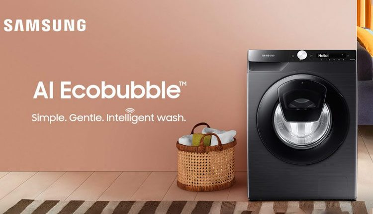 Samsung AI enabled washing machine Nepal