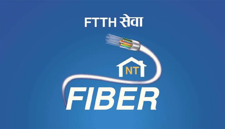 NTC Ftth double mazza offer