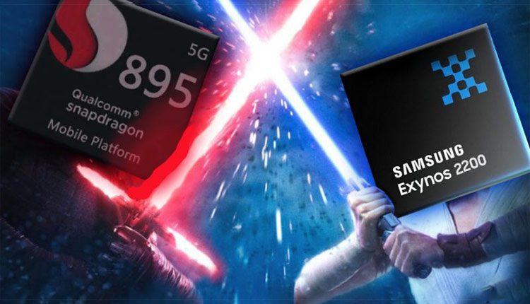 samsung exynos 2200 leaks