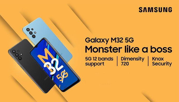 Galaxy M32 5G Price In Nepal