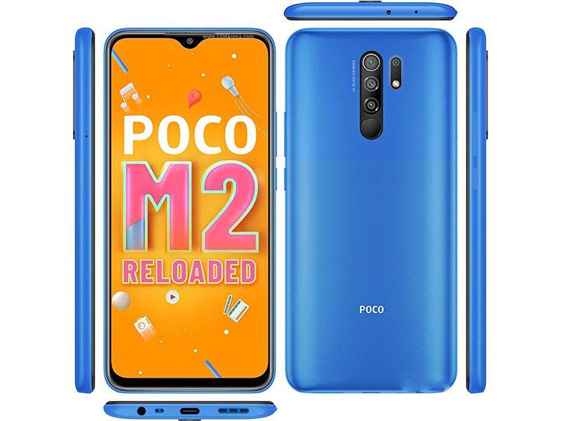 Poco M2 Reloaded Price in Nepal